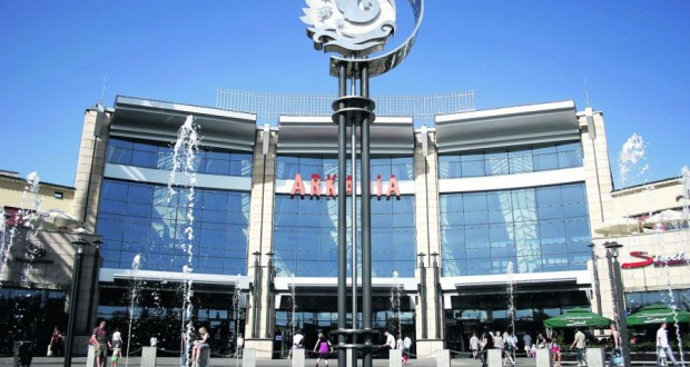 Tomorrowland ;) - fot. warszawa.naszemiasto.pl