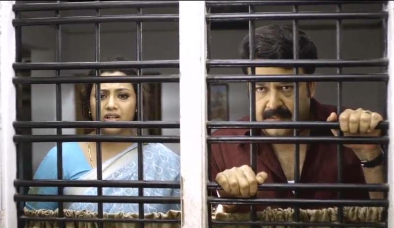 Meena i Mohanlal w filmie Drishyam recenzja