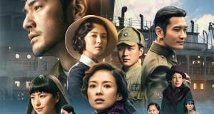 recenzja filmu The Crossing w reżyserii Johna Woo - bohaterowie