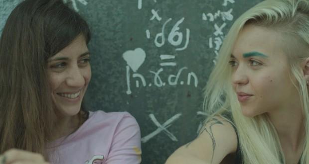 dwie lesbijki, recenzja filmu Barash