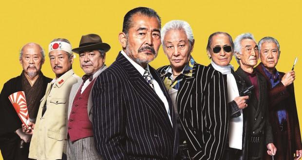 wszyscy bohaterowie filmu Ryuzo i siedmiu najemników