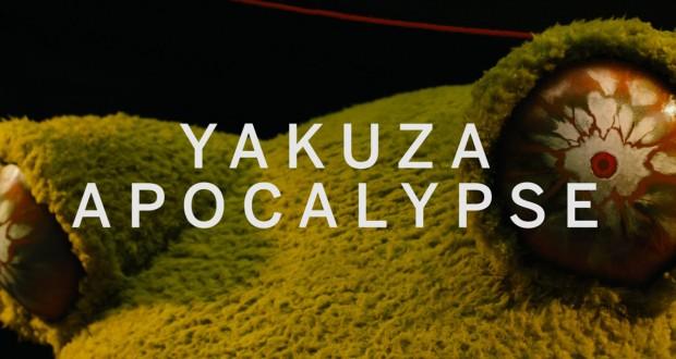 wielka zielona żaba w filmie Yakuza Apocalypse