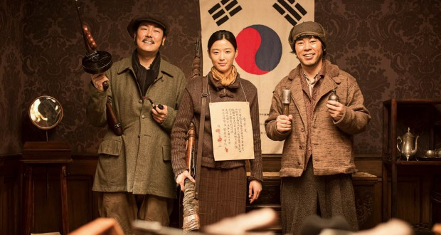 bohaterowie koreańskiego filmu Assassination - recenzja filmu Assassination