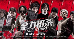 Full Strike [Chuen lik kau saat] (2015), reż. Chi-kin Kwok, Henri Wong