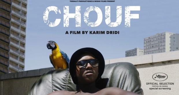 Na czatach [Chouf] (2016), reż. Karim Dridi.