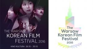Warszawski Festiwal Filmów Koreańskich, edycja druga.