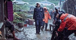 Premiery kinowe weekendu 02-04.12.2016. Lament [Goksung aka The Wailing] (2016), reż. Hong-jin Na.