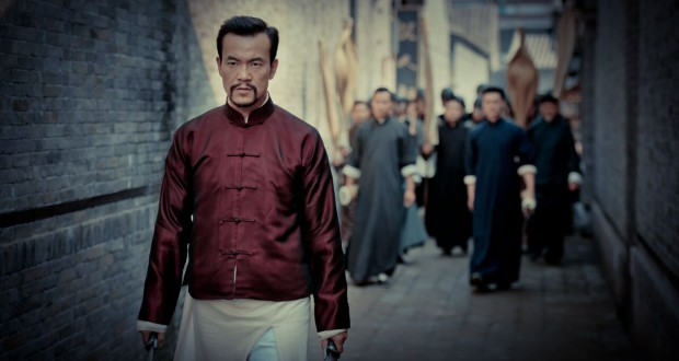 Ostatni mistrz [The Final Master] (2016), reż. Haofeng Xu.