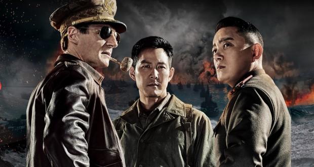 Operation Chromite (2016), reż. John H. Lee.