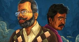 The Karma Killings (2016), reż. Ram Devineni, Tushar Prakash.