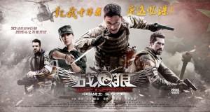 Wolf Warriors, Zhang lang (2015), reż. Jing Wu.