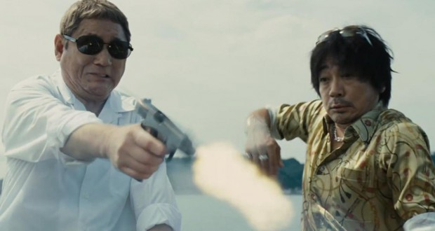 Koniec wściekłości, Outrage Coda (2017), reż. Takeshi Kitano.