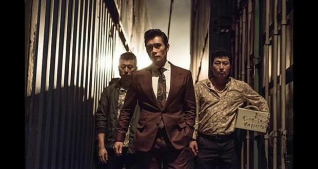 Inside Men, Nae-boo-ja-deul (2015), reż. Min-ho Woo.