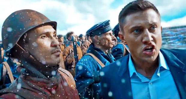 Frontier aka Rubezh (2018), reż. Dimitrij Tiurin.