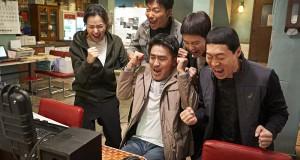 Extreme Job, Geukhanjikeob (2019), reż. Byeong-heon Lee.