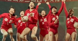 Leap aka Duo guan (2020), reż. Peter Ho-Sun Chan.