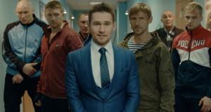 Nikita: Podwójne uderzenie, Russian Raid (2020), reż. Denis Kriuchow.